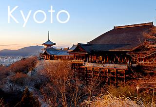 京都 和のこころを探しに、京都へ 世界的な文化遺産が数多く残る、魅力溢れる古... 京都:アクセ